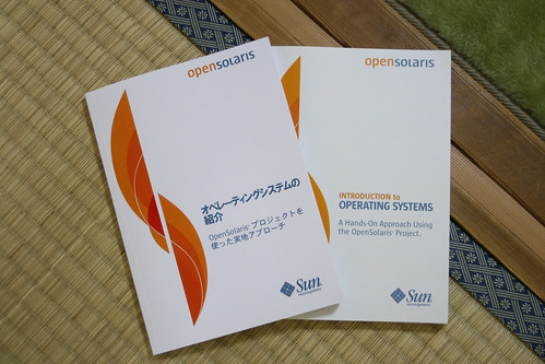 OpenSolaris Handbook: Japanese