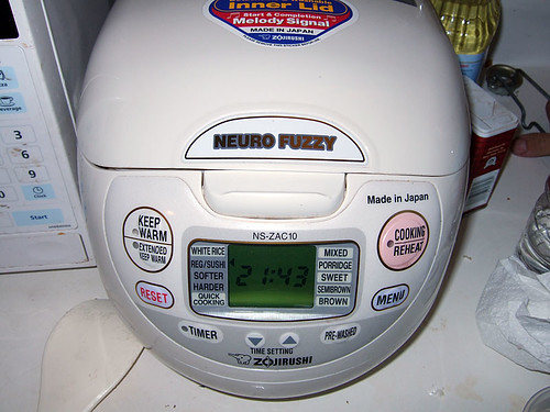 Neuro Fuzzy (Rice Cooker)