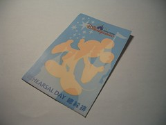 admission ticket to hongkong disney.