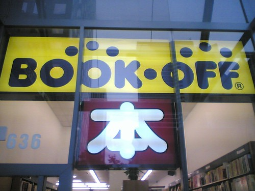 Book-Off big sign