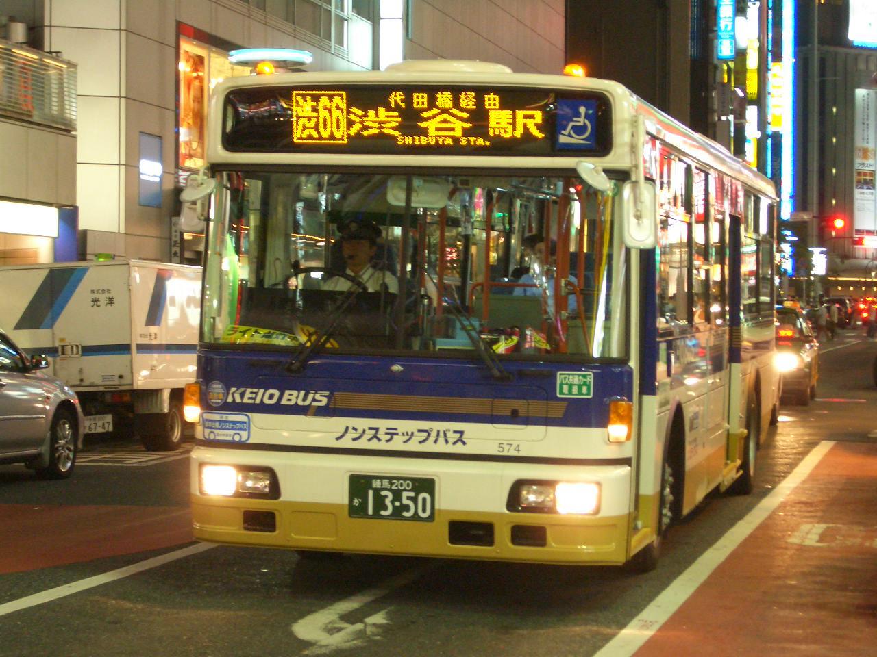 Японцы на общественном транспорте смотреть онлайн ролики 5 фотография