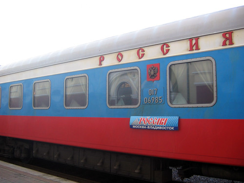 The Rossiya, Trans-Siberian Railway train.