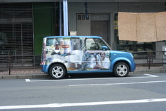 Painted car (xeeliz) Tags: september 2005 car tokyo shopping kappabashi kitchentown