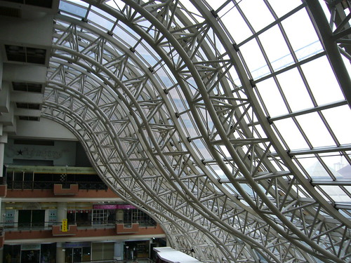 The Reader Temporary Space Frame