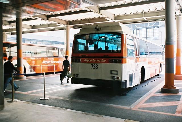 Airport Limousine @ NRT/RJAA