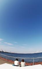 Blue sky of Yokohama