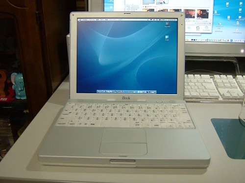 My iBook(DualUSB)