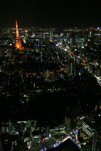 TOKYO@NIGHT