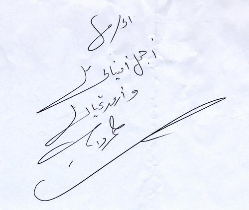عمرو دياب و شيرين رضا 95239618_bd4ec40373