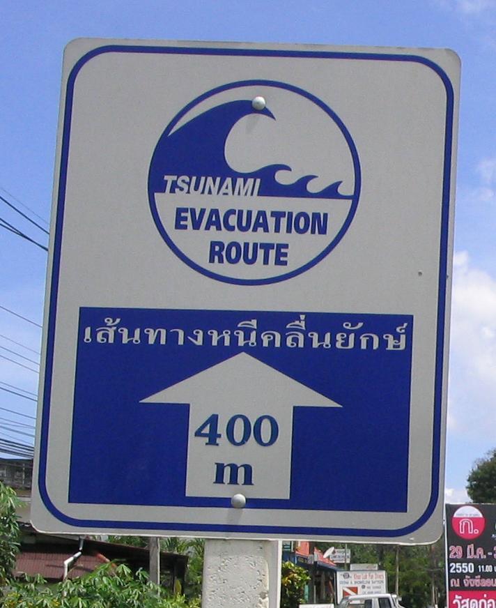 Tsunami 400m