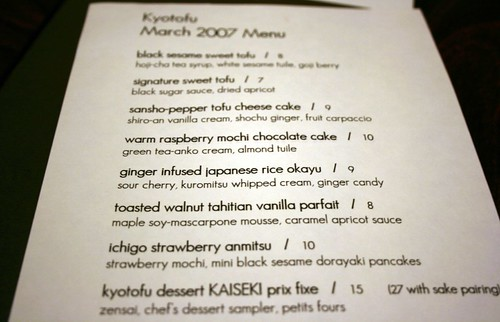Kyotofu's Evening Menu