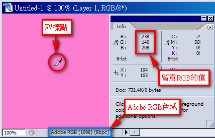 adobe rgb數值