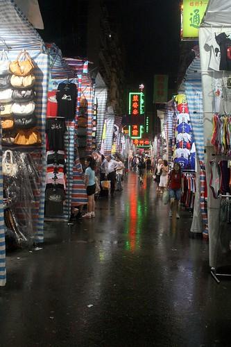 Temple Street Night Market... in the rain