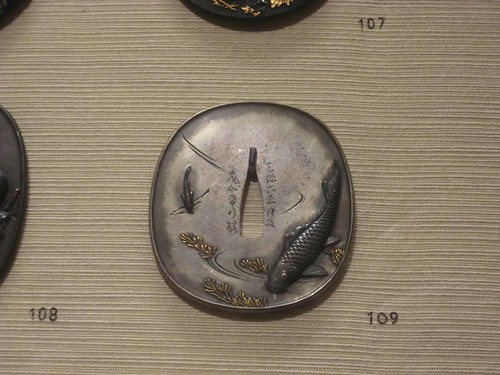 Tsuba with Design of Carp, Weeds, and Water Boatmen (Amenbo)