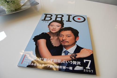 6月15日に買った本