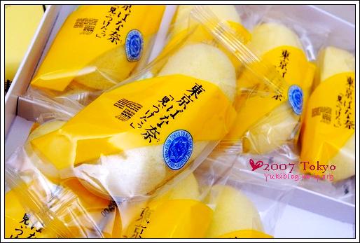 [2007东京见]*战利品1~ 东京香蕉蛋糕Tokyo Banana & 东京草莓西点