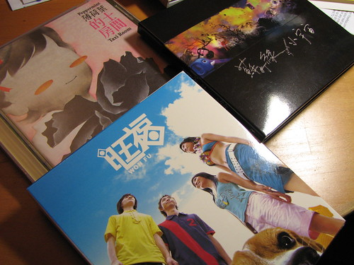 Chinese indie - most recent YesAsia shipment