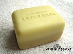手工皂(葡文)
