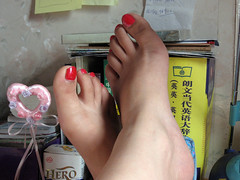 Friday feet 1