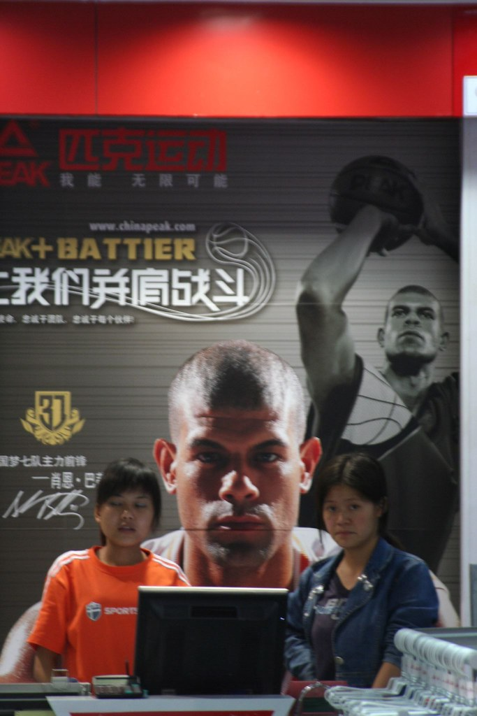 Shane Battier is Big in China