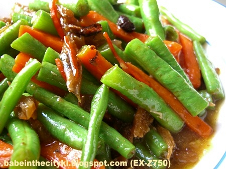 stir fry long beans with fried dace with salted black beans