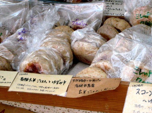 2007.5.27 上賀茂神社49 手作り市46 まほろばの馬車2