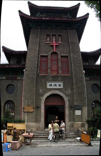 2005-10-02_Duoyun Pagoda Church front