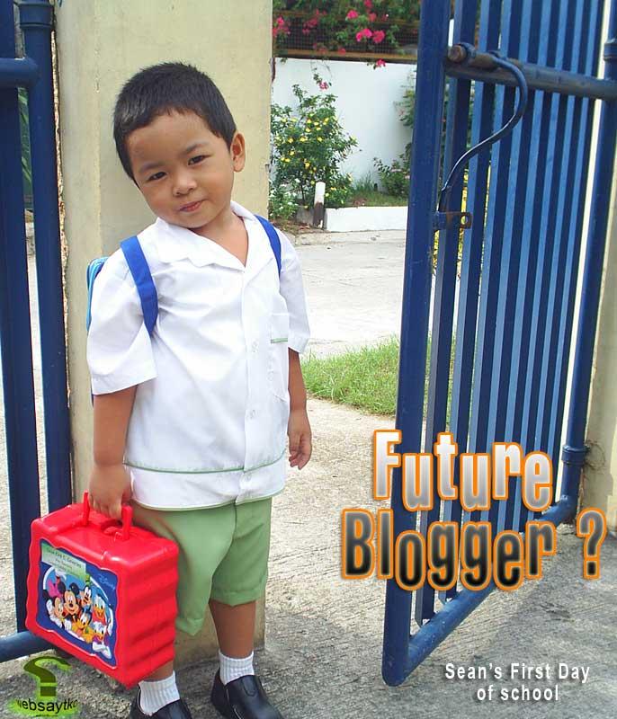 Future Blogger?