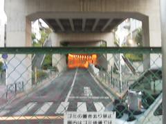 22 南橋大橋 02.橋のしくみ