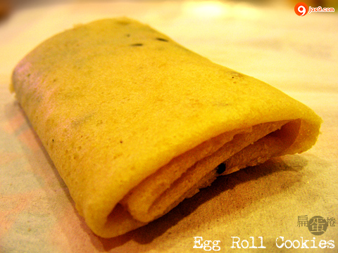 Egg_Roll_Cookies