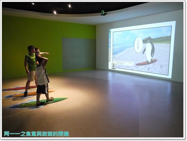 台東成功旅遊景點都歷遊客中心親子寓教於樂阿一一image048