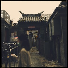 防污染面罩 (nefasth) Tags: 中國 pékin beijing hutong chine china hipstamatic 北京