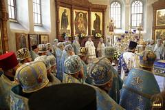123. The Commemoration of the Svyatogorsk icon of the Mother of God / Празднование Святогорской иконы Божией Матери