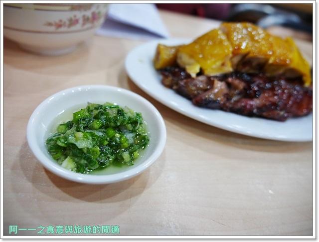 香港中環美食港式燒臘米其林一樂燒鵝叉燒油雞平價image021