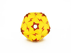 Mirach (masha_losk) Tags: kusudama кусудама origamiwork origamiart foliage origami paper paperfolding modularorigami unitorigami модульноеоригами оригами бумага folded symmetry design handmade art
