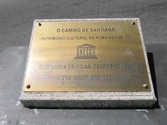 El Camino, a UNESCO site!