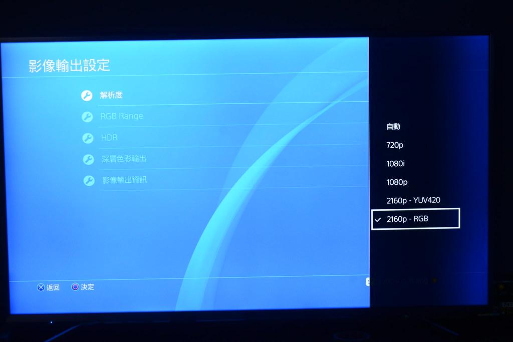 SONY PS4 Pro 畫面格式種類