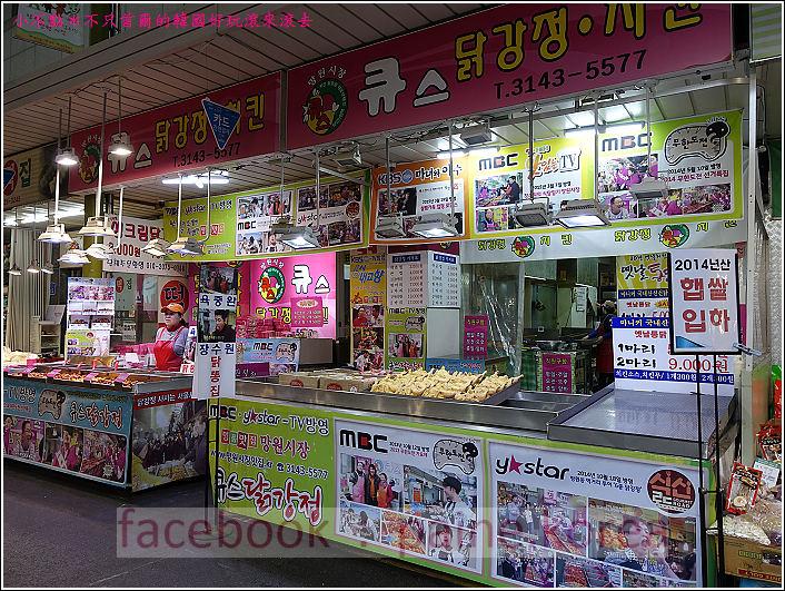 首爾望遠市場 人氣炸雞 (1).JPG