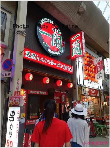 大阪一蘭拉麵 (2).JPG