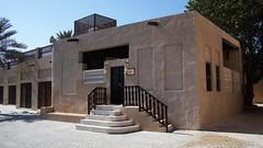 Dubai Sheikh Saeed Al Maktoum House (janvandijk01) Tags: dubai sheikh saeed al maktoum house united arab emirates arabie arabic
