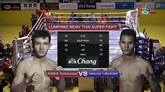 ศึกมวยไทยลุมพินีเกริกไกร ศักดิ์สิทธ์ VS เพชรมงคล 11 กรกฎาคม 2558 Muaythai HD
