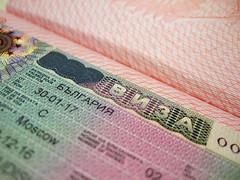 DSCF2548 (Фото Москвы Moscow-Live.ru) Tags: загранпаспорт заграничный паспорт виза visa болгария болгарская