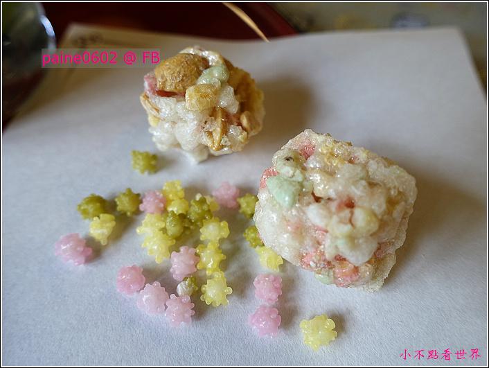 京都Hello Kitty茶寮 (52).JPG