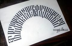 cyrillic vyaz abecedary (A L A N A) Tags: cyrillic vyaz abecedary alphabet calligraphy азбука алфавит кириллица каллиграфия вязь orchestra abecedario gothic blackletter colapen sumi ink