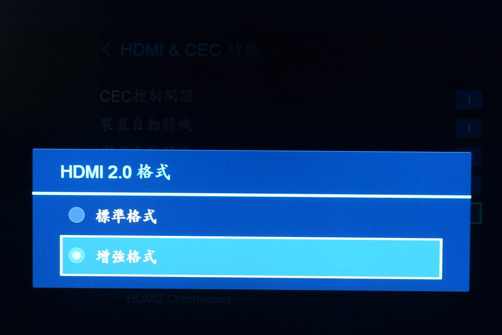 BenQ 55SY700 HDMI 2.0 增強