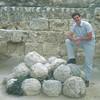 King Herod's Balls