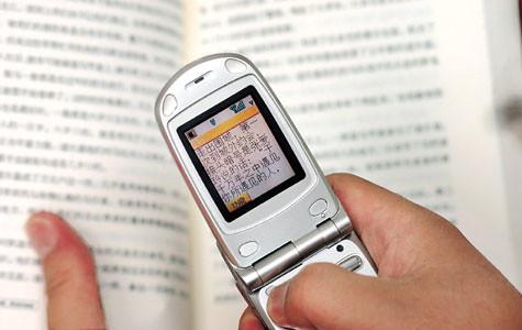 Prvo domaće natjecanje u brzom pisanju SMS-ova