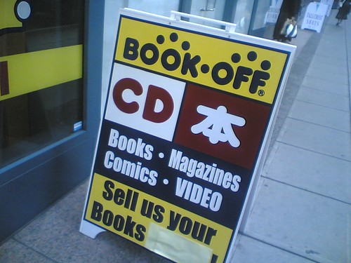 Book-Off Sign