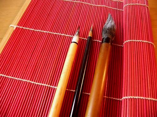 筆と筆巻き