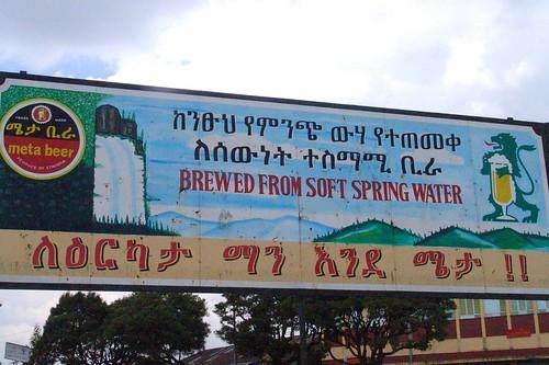 Meta beer, Addis